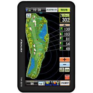KAIHOU 7インチポータブルゴルフナビゲーション TNK-G701の詳細を見る