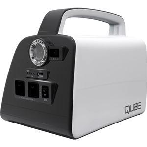 QUBE ポータブルバッテリー ADD-SL-001-M
