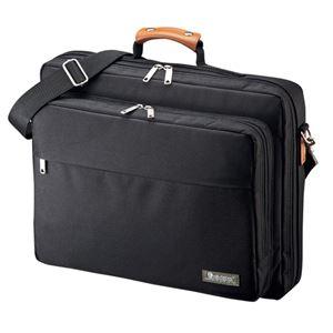 サンワサプライ PCキャリングバッグ BAG-C38BKN