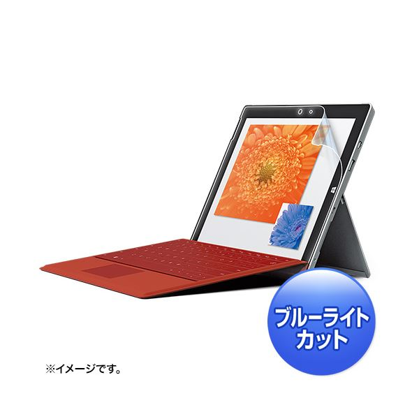 サンワサプライ MicrosoftSurface3用ブルーライトカット液晶保護指紋防止光沢フィルム LCD-SF4KBCFf00