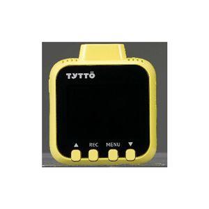 ドウシシャ ドライビングレーコーダー「トリップリコレクションカメラ」 TRC-01(YE)の詳細を見る