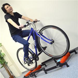 サンコー 折りたたみ式自転車ローラートレーナー「お部屋でサイクリング」 BCLEFT3H
