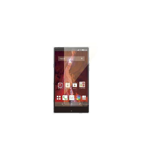 エレコム docomo SH-03G用ガラスライクフィルム(スムース) PD-SH03GFLHPAGSf00
