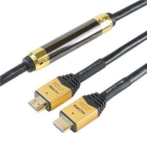 HORIC イコライザー付き 長尺 HDMIケーブル 20m ゴールド HDM200-007 h01