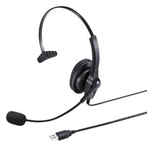 サンワサプライ USBヘッドセット MM-HSU03BK h01