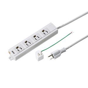 サンワサプライ 電源タップ TAP-MG341N2-5 h01