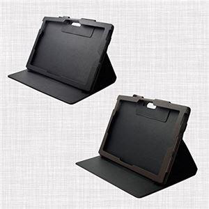 ブライトンネット Surface 3用レザーケース BM-SF3CASE/BR h01