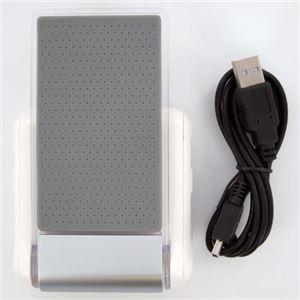 (まとめ)サンコー Mobile Station & charger with 4HUB MOSACHW4【×10セット】