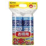 (まとめ)サンワサプライ エアダスター(逆さOKエコタイプ) CD-31SET【×3セット】