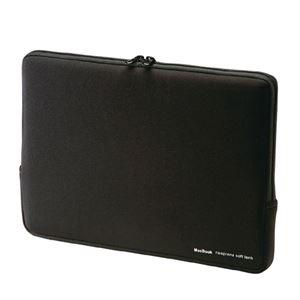 (まとめ)サンワサプライ MacBookプロテクトスーツ(ブラック) IN-MAC13BK【×2セット】