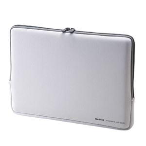 (まとめ)サンワサプライ MacBookプロテクトスーツ(ホワイト) IN-MAC13W【×2セット】