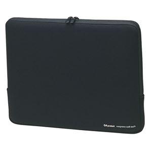 (まとめ)サンワサプライ MacBookプロテクトスーツ IN-MAC15BK【×2セット】