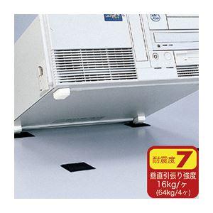 (まとめ)サンワサプライ耐震CPUガードQL-01K【×5セット】