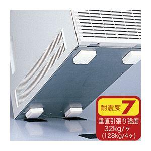 (まとめ)サンワサプライ耐震CPU(大)ガードQL-02K【×5セット】