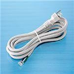(まとめ)サンワサプライ コンセントバー用電源コード TAP-R7902TJ3A【×3セット】