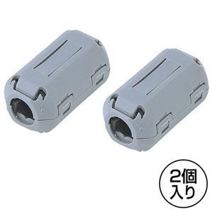 (まとめ)サンワサプライ フェライトコア2個セット(9mm) TEL-NF2【×5セット】