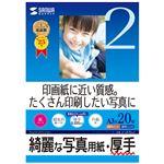 (まとめ)サンワサプライ インクジェット写真用紙・厚手 JP-EK5A3【×3セット】