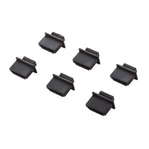 (まとめ)サンワサプライ AVジャックキャップ(HDMI用) TK-CAP3【×20セット】