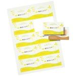 (まとめ)サンワサプライ マルチタイプ名刺カード・標準(アイボリー、A4、10面、20シート200カード入り) JP-MCM06BG【×5セット】
