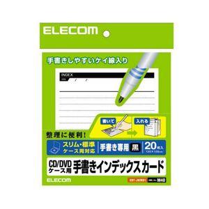 (まとめ)エレコム メディア関連 EDT-JKI...の商品画像
