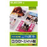 (まとめ)エレコム メディア関連 EDT-KCDI【×5セット】