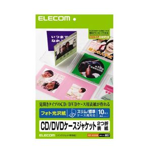 (まとめ)エレコム メディア関連 EDT-KCDIW【×5セット】