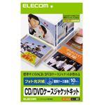 (まとめ)エレコム メディア関連 EDT-KCDJK【×5セット】