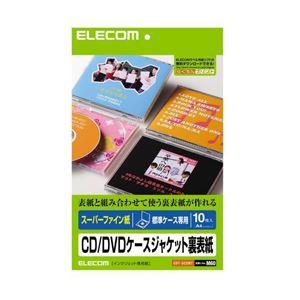 (まとめ)エレコム メディア関連 EDT-SCDBT【×10セット】