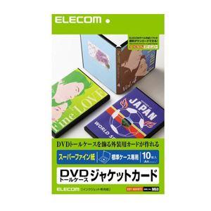 (まとめ)エレコムDVDトールケースカードEDT-SDVDT1【×10セット】