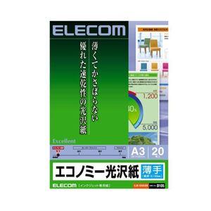 (まとめ)エレコム エコノミー光沢紙 EJK-G...の商品画像