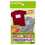 (まとめ)エレコム アイロンプリントペーパー(白・カラー用) EJP-CPH1【×10セット】
