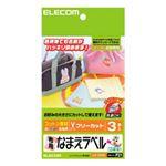 (まとめ)エレコム アイロンプリントペーパー(コットン) EJP-CTPH1【×10セット】