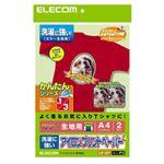 (まとめ)エレコム アイロンプリントペーパー(洗濯に強い) EJP-SCP1【×3セット】