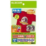 (まとめ)エレコム アイロンプリントペーパー(洗濯に強い) EJP-SCPH1【×5セット】