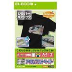 (まとめ)エレコム アイロンプリントペーパー(光沢シルバー) EJP-SLP1【×3セット】