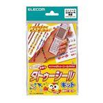 (まとめ)エレコム 手作りタトゥーシール EJP-TAT【×5セット】の画像