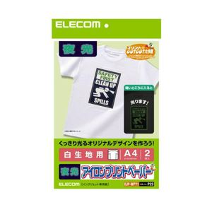 (まとめ)エレコム アイロンプリントペーパー(夜光) EJP-WPY1【×3セット】