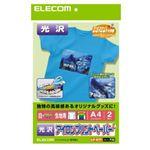 (まとめ)エレコム アイロンプリントペーパー(光沢) EJP-WTP1【×3セット】