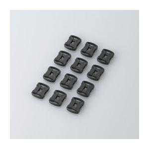(まとめ)エレコム USBストッパー ESL-USB1K【×3セット】