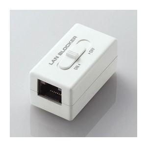 (まとめ)エレコム ネットワークセキュリティ LD-DATABLOCK01【×3セット】 h01
