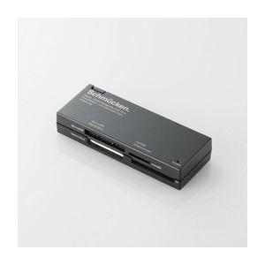 (まとめ)エレコムケーブル収納46+2メディア対応カードリーダMR-C23BK【×3セット】