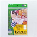 (まとめ)エレコム フリーカード MT-2F20【×10セット】
