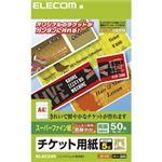 (まとめ)エレコム フリーカード MT-5F50【×10セット】