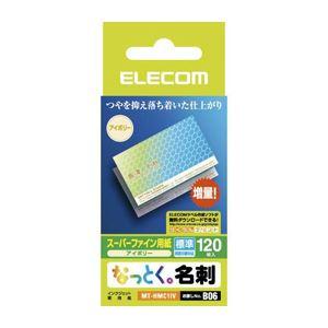 (まとめ)エレコムなっとく名刺(特厚口・塗工紙・ホワイト)MT-HMC3WN【×5セット】