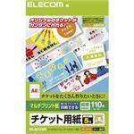 (まとめ)エレコム チケットカード(マルチプリント(L)) MT-J5F110【×10セット】