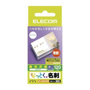 (まとめ)エレコムなっとく名刺(厚口・光沢用紙・ホワイト)MT-KMC2WN【×5セット】