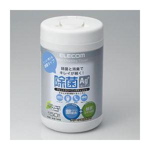 (まとめ)エレコム ウェットティッシュ/除菌/150枚 WC-AG150【×5セット】