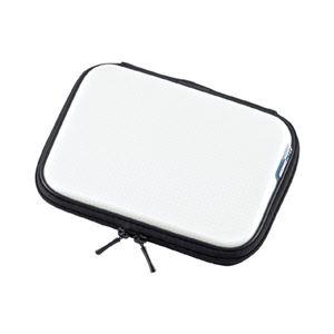 (まとめ)サンワサプライ 電子辞書衝撃吸収ハードケース(ホワイト) PDA-EDC30W【×2セット】