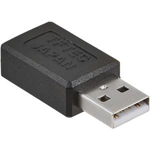 (まとめ)変換名人 mini 5pin→USB A type USBA-M5BN【×10セット】