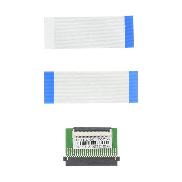 (まとめ)変換名人 ZIF HDD→1.8